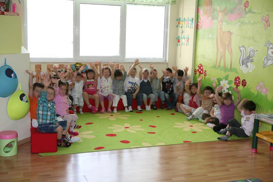 1ος Παιδικός Σταθμός